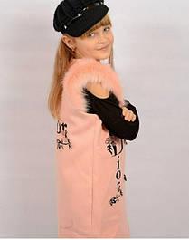 Детская верхняя одежда (куртки, плащи, комбинезоны, жилетки)