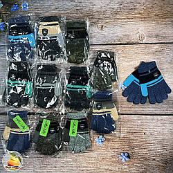 Шерстяные перчатки для мальчика Размер: 5- 7 лет (L) (9130)