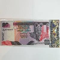 20 рупий Шри-Ланка (магнит)