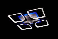 Светодиодная люстра потолочная цвет каркаса белый чёрный., фото 1