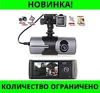 Авторегистратор Регистратор R300 GPS Видеорегистратор