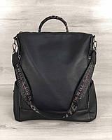Сумка-рюкзак 45824 трансформер женский черный через плечо, фото 1