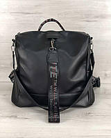 Женская черная сумка-рюкзак трансформер через плечо молодежный городской 45703, фото 1