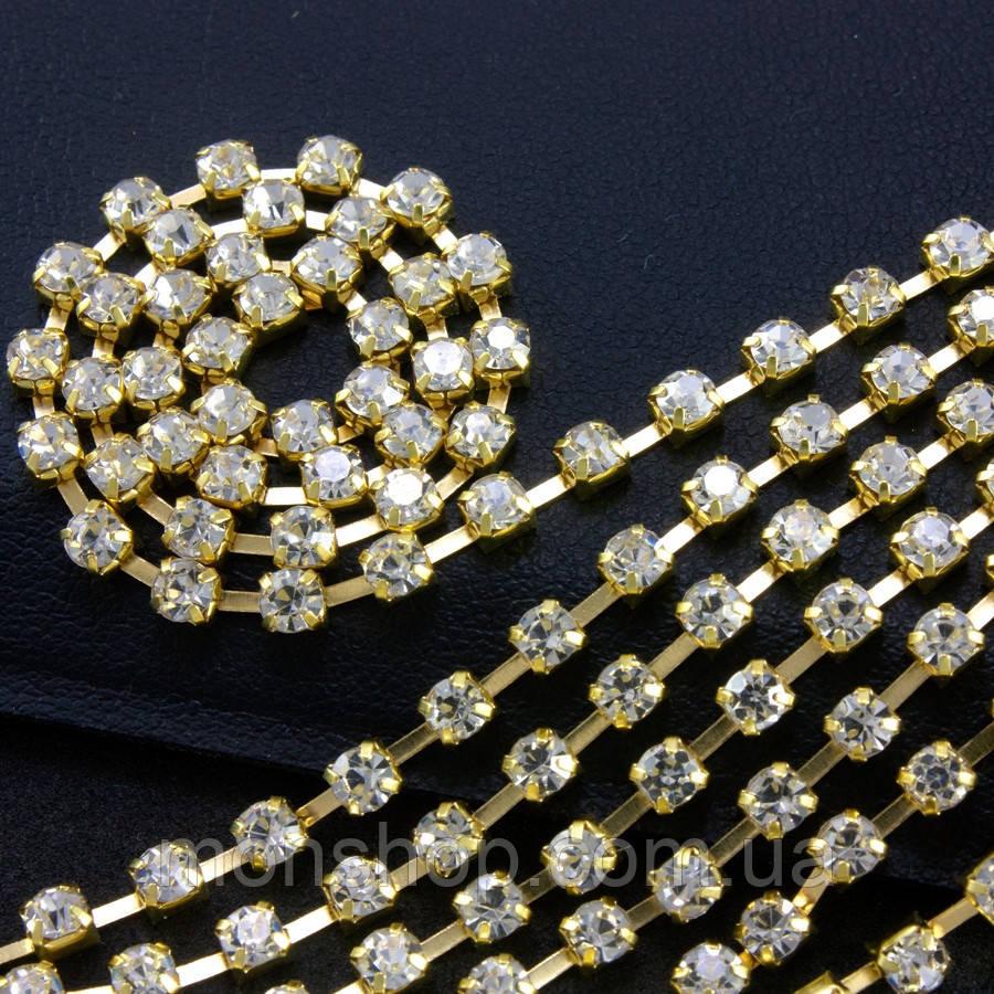 Стразовая цепь 50 см Цвет оправы-золото, цвет камней - белый
