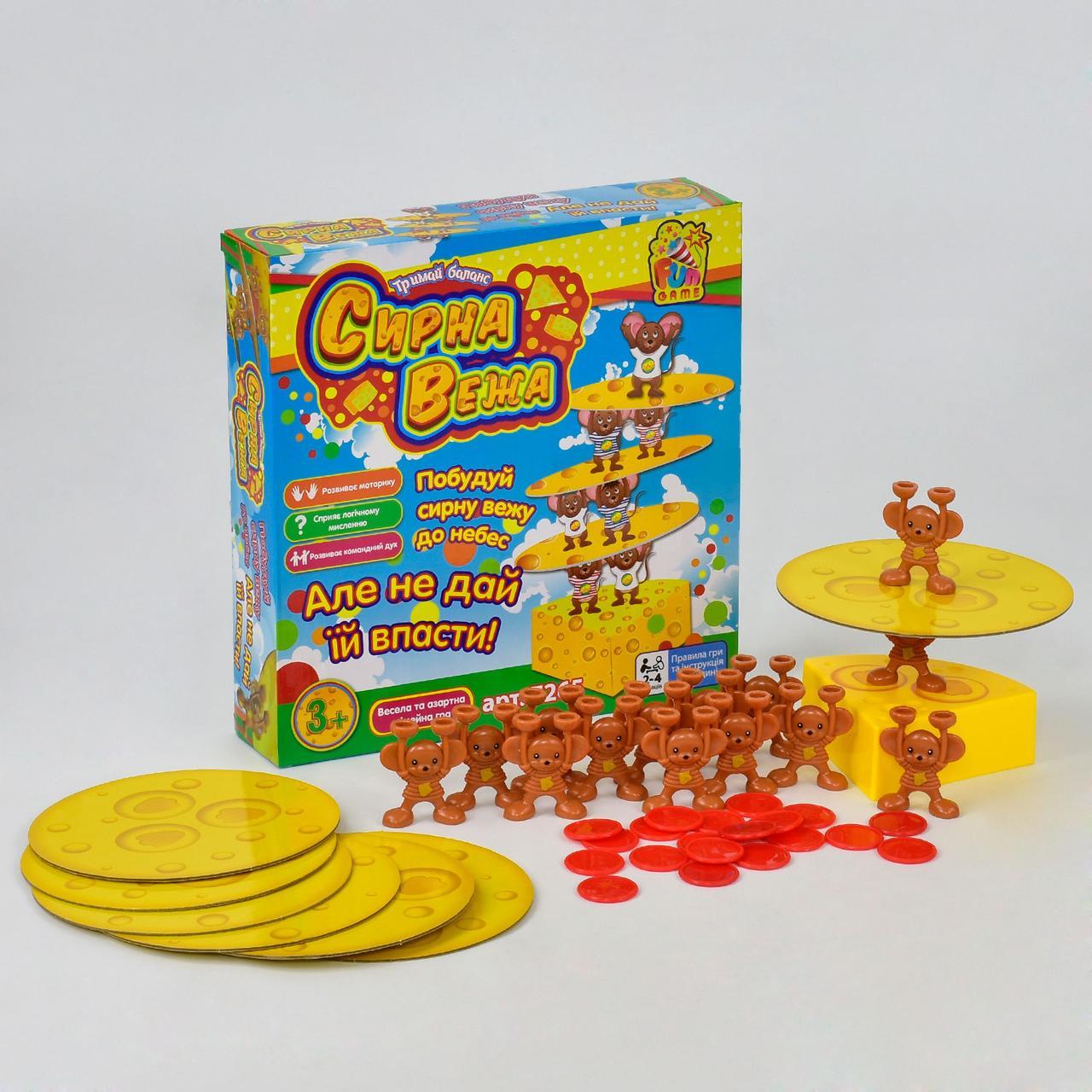 Дитяча настільна гра Сирна вежа 7265