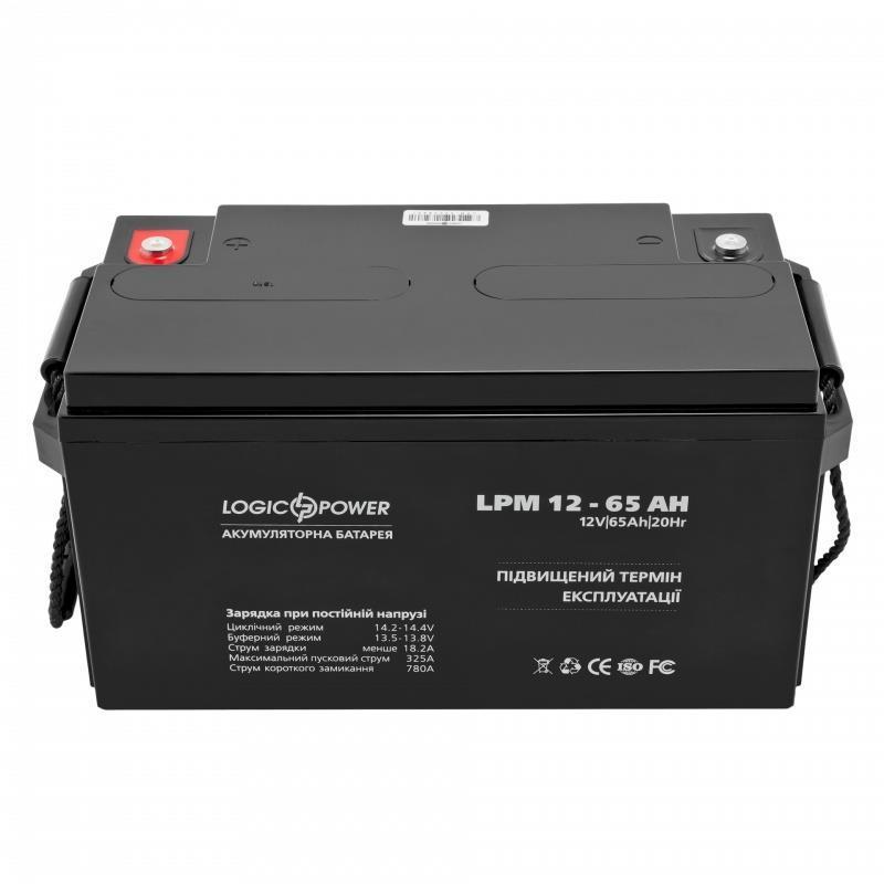 Аккумуляторная батарея LogicPower 12V 65AH (LPM 12 - 65 AH) AGM