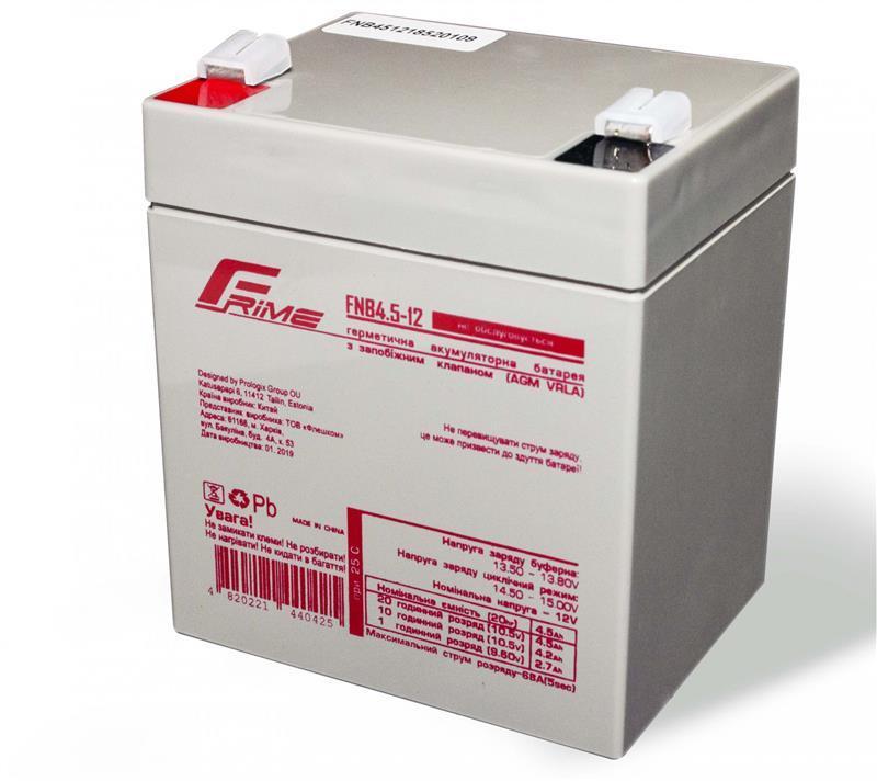 Аккумуляторная батарея Frime 12V 4.5AH (FNB4.5-12) AGM