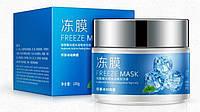 Ночная охлаждающая маска с гиалуроновой кислотой BIOAQUA Freeze Night Mask, фото 1