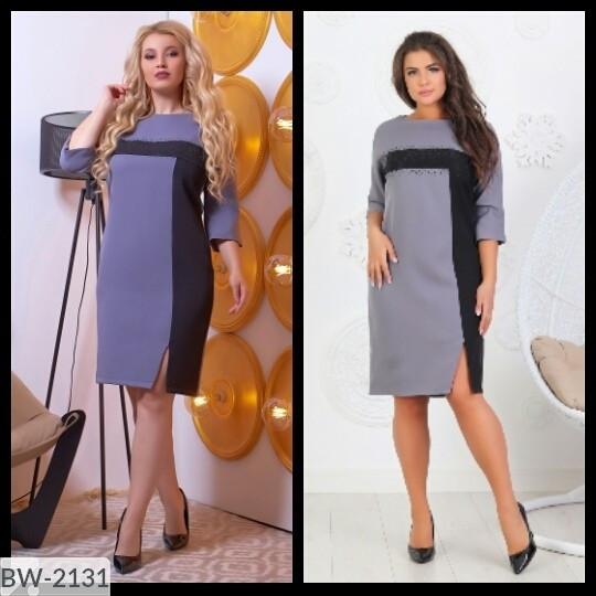 Стильное платье   (размеры 50-56) 0208-04