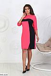 Стильное платье   (размеры 50-56) 0208-04, фото 3