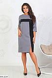 Стильное платье   (размеры 50-56) 0208-04, фото 4