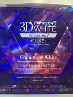 Супер отбеливание зубов полосками Crest 3D White Glamorous White на 14 дней