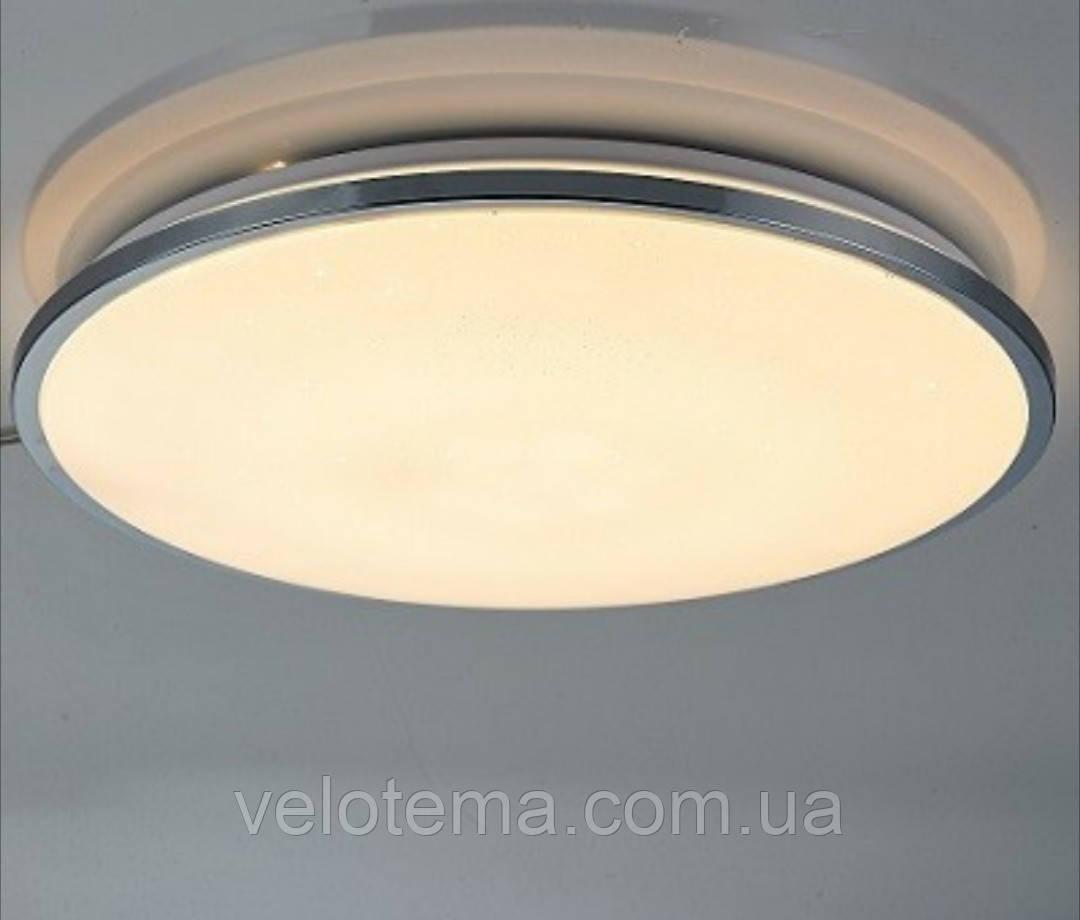 Люстра светильник светодиодный  CL-LED-LGS-R001 RM 60W