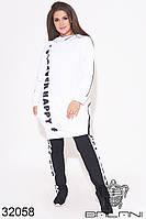 Спортивный женский костюм трикотажный белый большой размер