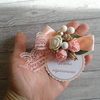 Бутоньєрка для батьків з надписом , 1шт (квіти з фоамірану)