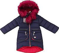 Детское теплое пальто, зимняя куртка для девочки 1-5 лет «Аляска» с огромной съемной опушкой (синяя)