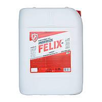 Антифриз Felix Carbox G12 красный 20 кг