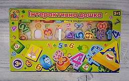 Интерактивная доска В коробке 7409 Fun Game