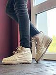 """Мужские зимние кроссовки Nike Lunar Force 2 Duckboot """"Beige"""" термо. Фото в живую. Реплика, фото 8"""