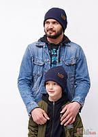 """Шапка синяя с отворотом """"Девид"""" для мальчика (52 см.)  Дембохауc 2190403852196"""