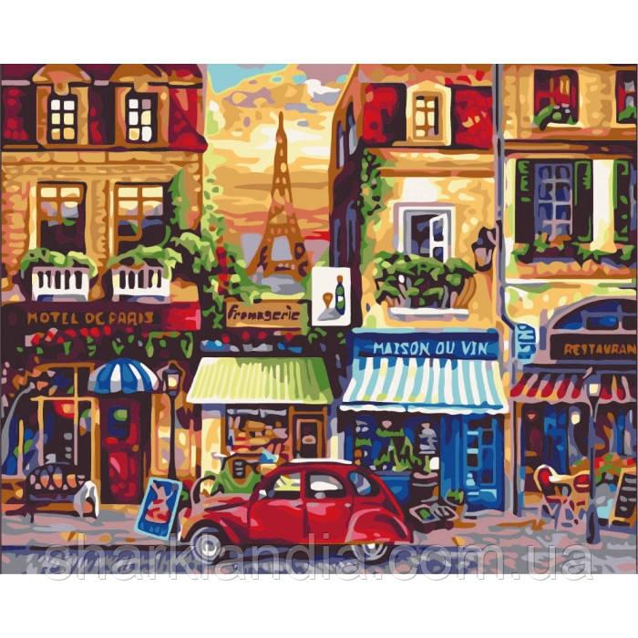"""Картина по номерам Городской пейзаж """"Улицами Парижа"""" 40х50см"""