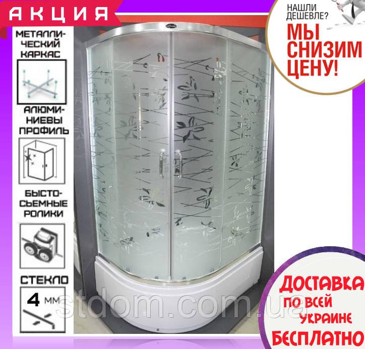 Угловая душевая кабина 115х85 см с поддоном 36 см Santeh 1115R Tatiana двери раздвижные левосторонняя