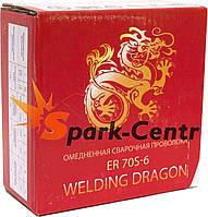 Омедненная сварочная проволока ER70S-6(СВ08Г2С) TM Welding Dragon 0,8 мм (упаковка - 1 кг)