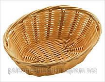 Корзина-хлебница овальная 18х13х6,5 см, светло-коричневая, поли-ротанговая FoREST
