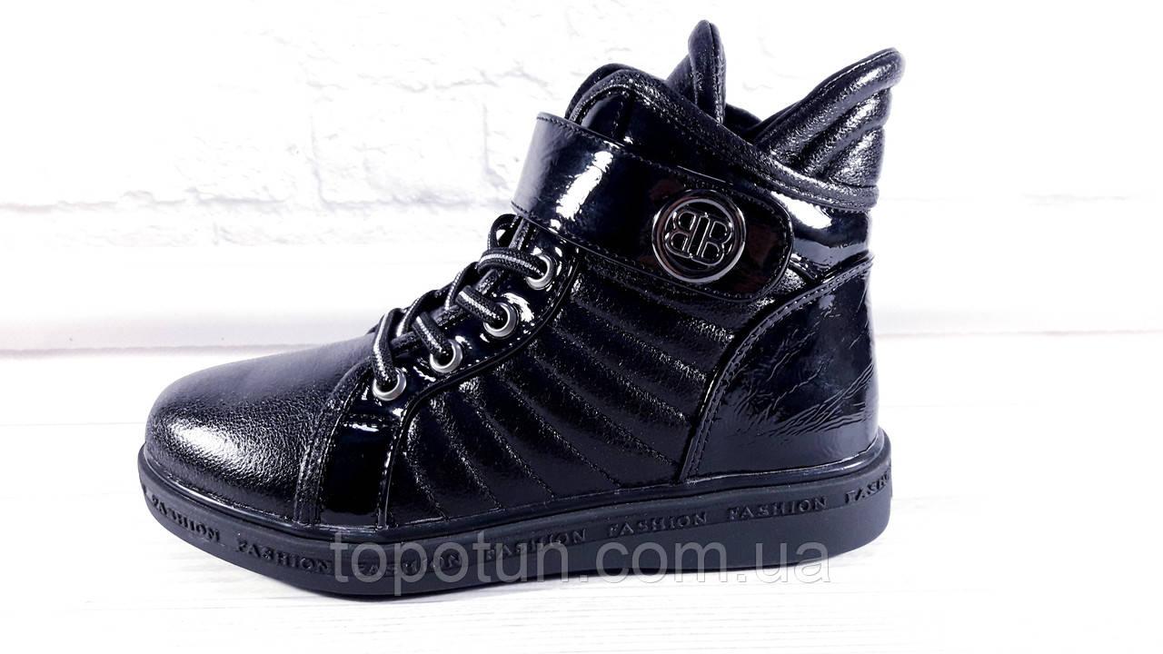 """Демисезонные детские ботинки для девочки """"Lilin Shoes"""" Размер: 35"""