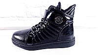 """Демисезонные детские ботинки для девочки """"Lilin Shoes"""" Размер: 35, фото 1"""