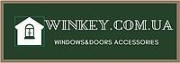 WINKEY: фурнитура для окон и дверей