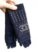Перчатки женские синие 005А