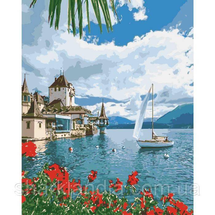 """Картина по номерам. Морской пейзаж """"Утро в Швейцарии""""   KHO2734 40*50см"""
