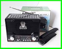 Радио на Солнечной Батарее с Мр3 - 1556 (USB/MicroSD)