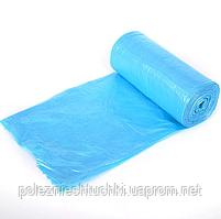 Мешки для мусора 35 л., 100 шт/рул голубые HDPE Linpac