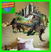 Объемная интерьерная виниловая 3D наклейка на стены и пол підлогу Динозавры наліпка