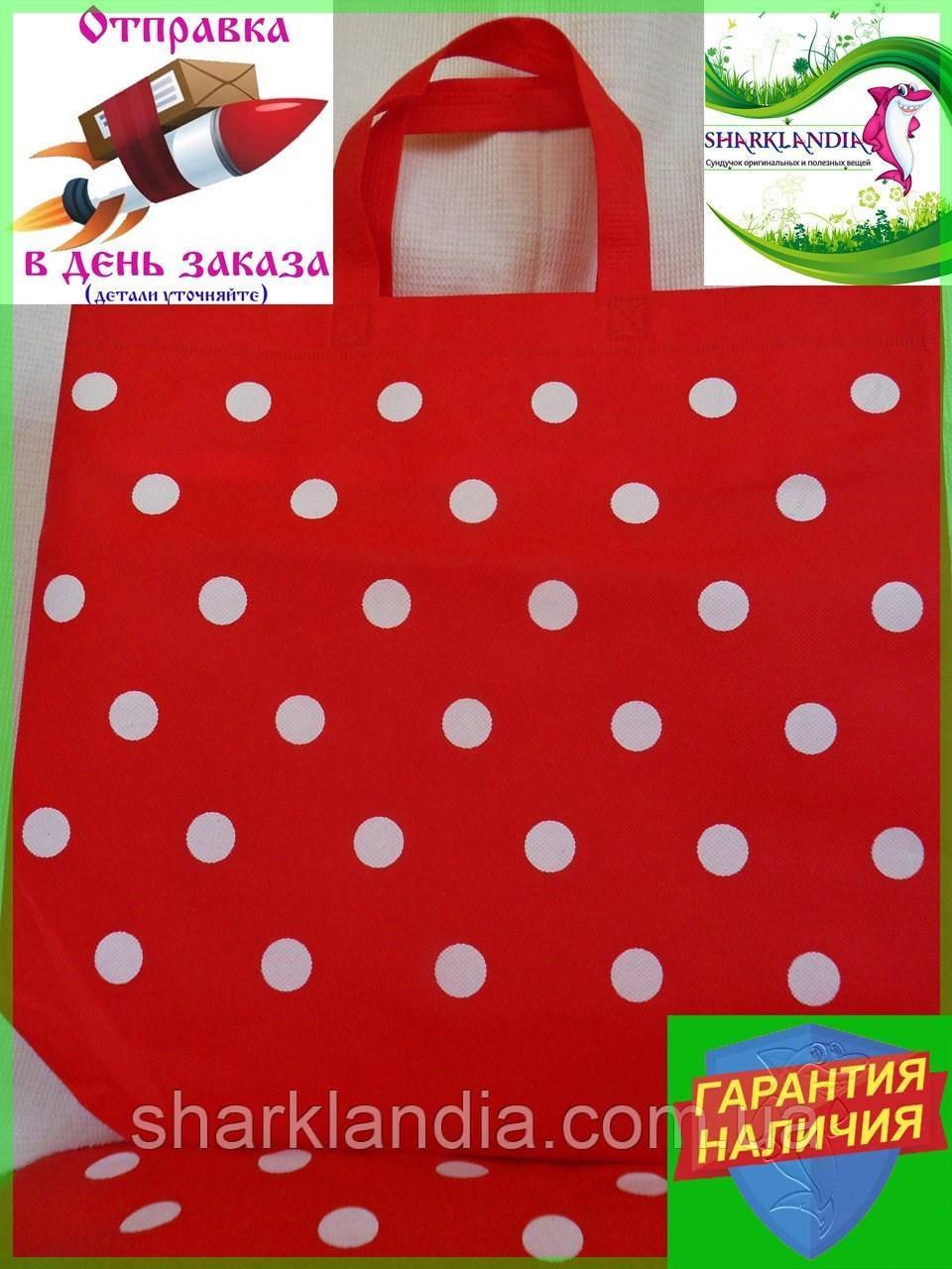 Стильная модная сумка красная в горох горошек для отдыха пляжа пикника покупок