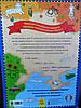 Карты раскраска Мапи розмальовки Атлас Україна Подарунок Сувенір Раскраска, фото 7