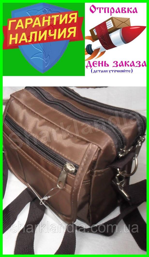 Мужская сумка на плечо пояс коричневая Бананка барсетка