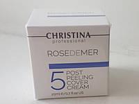 Роз де Мер Постпилинговый тональный защитный крем (шаг 5) Rose de Mer Post Peeling Cover Cream, 20 мл