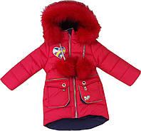 Зимняя удлиненная курточка для девочек 1-5 лет «Аляска» с роскошной опушкой на капюшоне (красная) Оптом