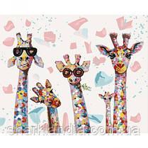"""Картина по номерам. """"Веселые жирафы"""" 40*50см KHO4115"""