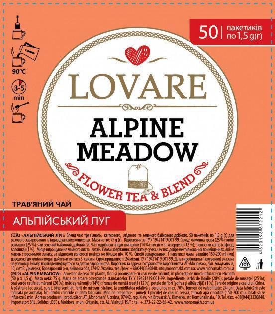 Травяной чай Ловаре Альпийский Луг в пакетиках 50 шт.