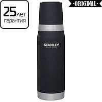 Термос вакуумный Stanley Master Foundry Black 0.75 л. Оригинал!