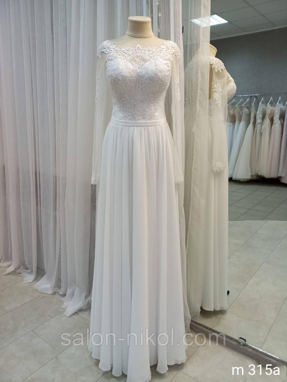Свадебное платье m315