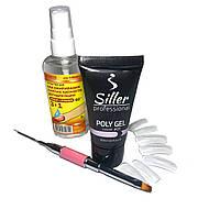 Набор для наращивания ногтей полигелем Siller с кисточкой, шпателем, формами без лампы