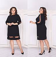 Платье  БАТАЛ вставка сетка в расцветках 82803