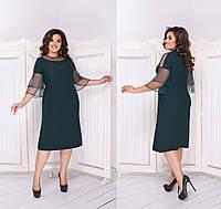 Платье  БАТАЛ вставка сетка в расцветках 82687