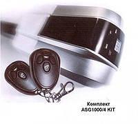 Комплект электропривода - ASG1000/4KIT, фото 1