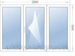 Окно 2000*1400